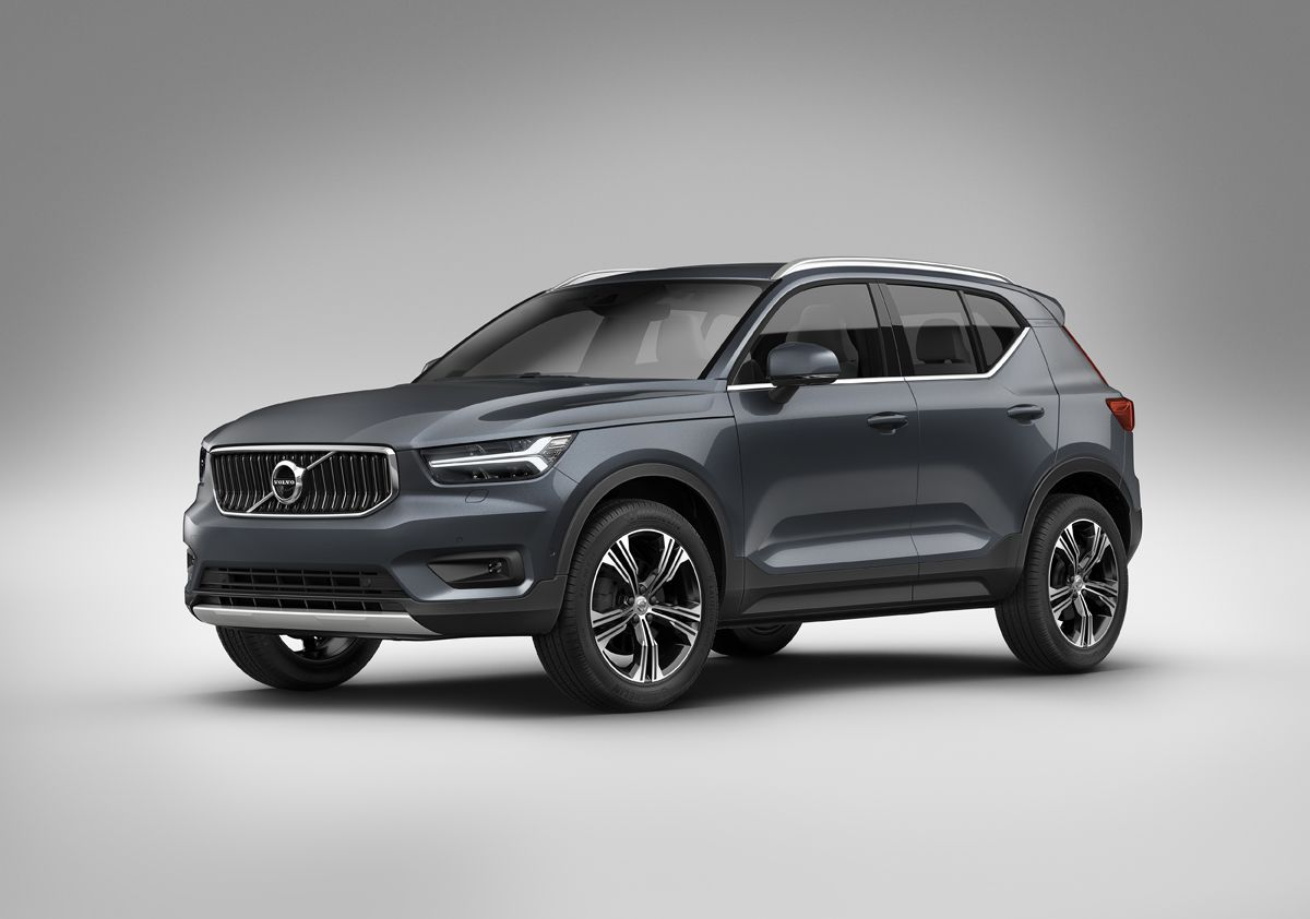 2021 Volvo Xc90 Reviews Lease Specials Pricing Photos R Cap Roof Rack Cross Bars