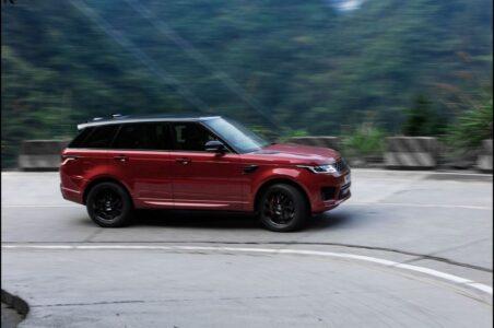2022 Land Rover Range Rover Cup Holder License Plate Frame